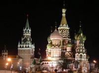 moszkvai baristák bemutatója