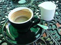 a kávé illata is élénkít